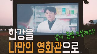 캠핑 목적으로 lg 미니빔 프로젝터 사용하기 (feat…