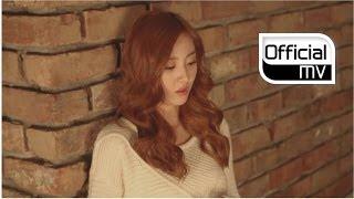 [MV] 40(포티), Lim Jeong Hee(임정희) _ Like a Movie(영화처럼)
