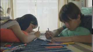 100 Kai Naku Koto (100回泣くこと) trailer