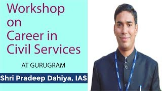 Workshop on Career in Civil Services at Gurugram   Part 1   Talk by Shri Pradeep Dahiya, IAS