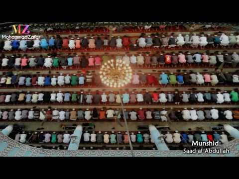 Gharam Muhammad (pbuh) | سعد العبدالله - غرام محمد | Saad al Abdullah