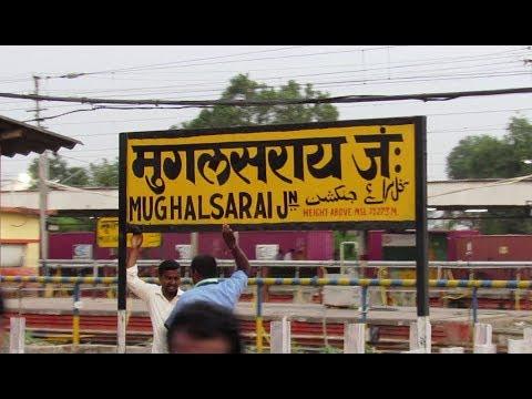 MUGHALSARAI JUNCTION Arrival || 12308 Jodhpur - Howrah SF Express !!