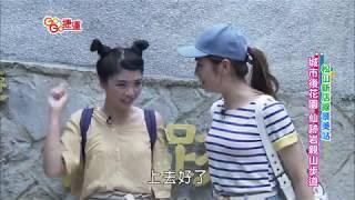 【GoGo捷運】第149集《新店景美》