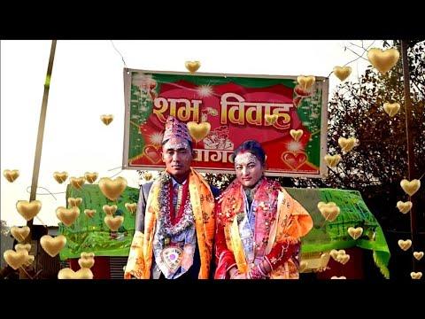 Tamang Wedding Ceremony  (Jit Bahadur Tamang & Samjhana Ghising 2075 Falgun 24)