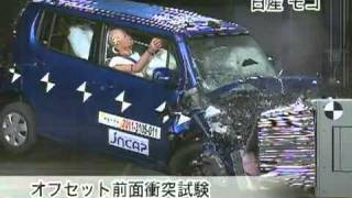 Crash Test 2011 - Nissan Moco / Suzuki Mr. Wagon (Frontal Offset) Jncap