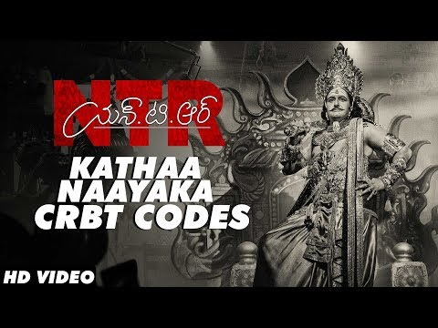 Kathaa Naayaka CRBT Codes | NTR Biopic | Nandamuri Balakrishna | MM Keeravaani Mp3
