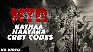Kathaa Naayaka CRBT Codes | NTR Biopic | Nandamuri Balakrishna | MM Keeravaani