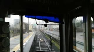 【前面展望】伊予鉄道郊外電車 横河原線 高浜行き700系 久米→北久米