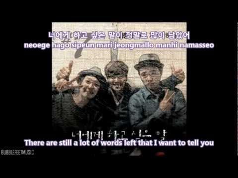 [Eng Sub] Kim Jong Kook (김종국) - Words I Want To Say To You (Feat. Gary 개리, Haha 하하)