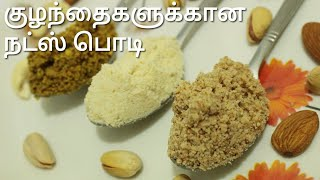 Free download videos of 6 10 baby food in tamil hd mp4 and 3gp weight gaining food for 10 months babies in tamil baby food in tamil forumfinder Image collections