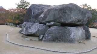 2013年11月16日、明日香村にある石舞台古墳を訪れました。 教科...