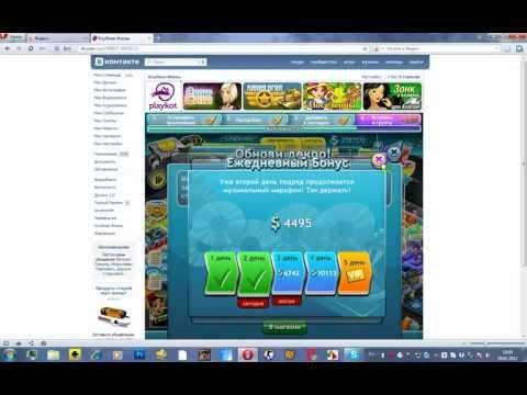 онлайн игры 3д