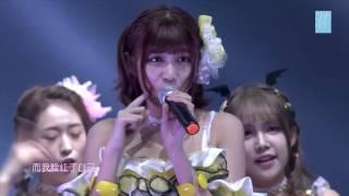 SNH48第三届总决选前5首歌曲