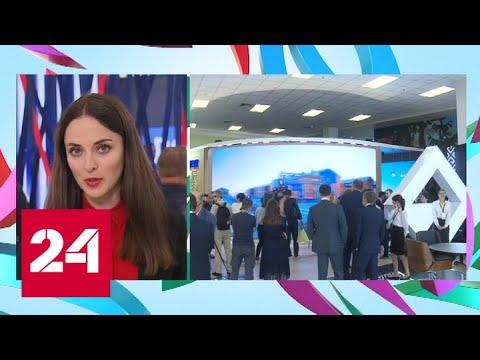 """Восточный экономический форум: решение по """"Арктик СПГ-2"""", беспилотные поезда и экспериментальные """"…"""