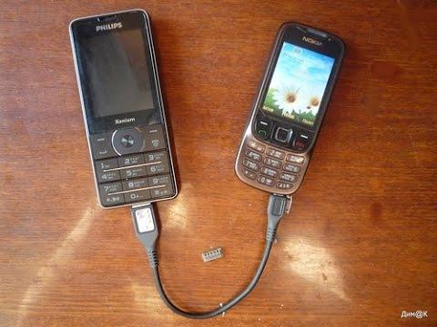 Телефоны philips в алматы. У нас вы можете сравнить цены и купить телефон philips от компаний и частных лиц.