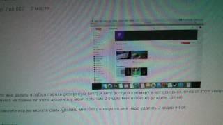 Забыл пароль - Как войти на канал YouTube