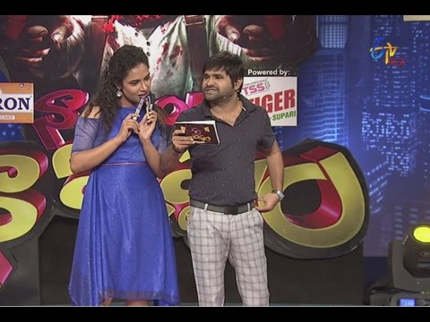 Naa Show Naa Ishtam | 22nd March 2017 | Latest Promo | ETV P