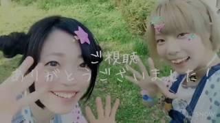 本日4月26日は、双子少女 結成記念日です! 結成して2周年です( ﹡ˆoˆ﹡...