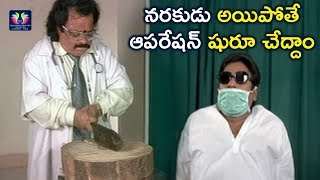 Krishna Bhagavan Hospital Funny Comedy Scene | Telugu Movie Comedy Scenes | TFC Comedy Time