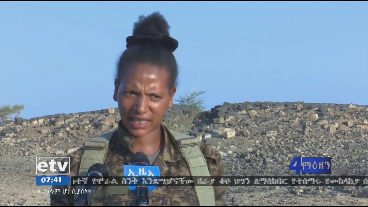 Northern Command of National Defense Force members who survived TPLF's attack speak out