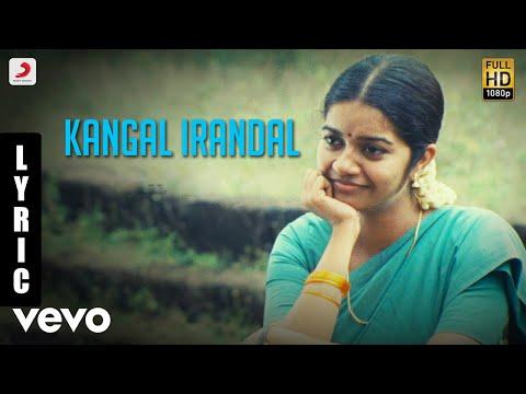 Subramaniapuram - Kangal Irandal Tamil Lyric | Jai, Sasi Kumar | James Vasanthan