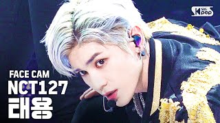 Download lagu [페이스캠4K] NCT127 태용 '영웅' (NCT127 TAEYONG 'Kick It' FaceCam) │ @SBS Inkigayo_2020.3.22