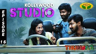 Kollywood Studios-Jaya tv Show