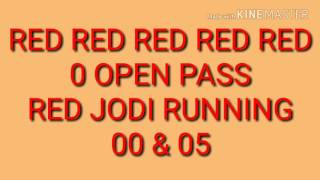 KALYAN RED ALERT {{{0}}}PASS JODI RUNNING 05--00