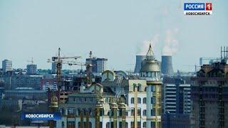 СГК салды жаңғырту және жөндеу новосибирских ЖЭО 2,5 миллиард рубль