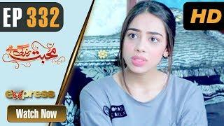 Pakistani Drama   Mohabbat Zindagi Hai - Episode 332   Express TV Dramas   Madiha
