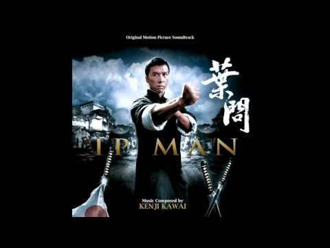 Ip Man Soundtrack: At a Loss + City of Sadness