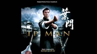 Ip Man Soundtrack: At a Loss + City of Sadness