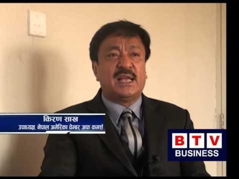 BTV Bishesh Kiran Saakha Duty Free USA Nepalese Garment Part 2