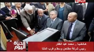 بالفيديو .. عبد الغفار: الرغيف المدعم يكلفنا 54 قرش ولا نية لرفع سعره