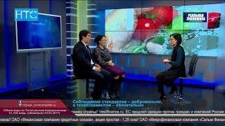 Технические регламенты ЕАЭС вступают в силу / Реальная Экономика / 15.03.17 / #НТС - #Кыргызстан