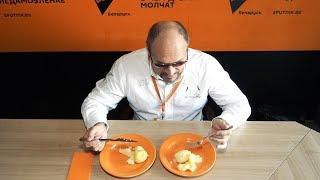 Тестируем президентскую картошку