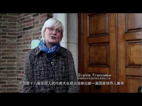 08全英学联我爱你中国赤子情深英伦巡礼之布里斯托