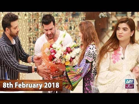 Salam Zindagi With Faysal Qureshi -  Moamar Rana - 8th February 2018