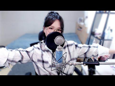 가호(Gaho) - 시작(Start Over) [이태원 클라쓰 OST] COVER By 새송|SAESONG