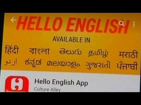 Meet the Jaipur couple behind the increasingly popular Hello English app