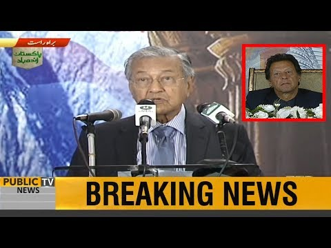 Malaysian PM Dr. Mahathir Mohamad Speech at ceremony in President house Islamabad