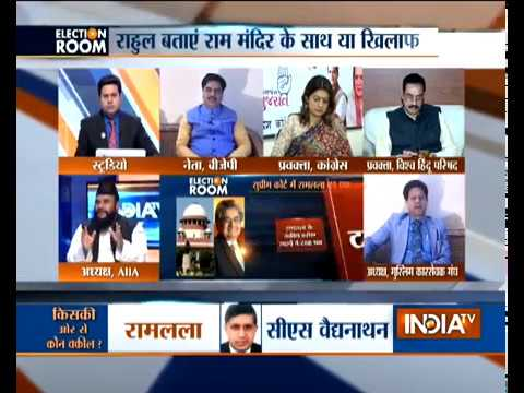 Election Room: Doesn't Congess want Ram Mandir in Ayodhya?