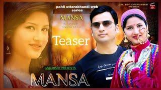 Garhwali Film Mansa Mansa Garhwali Web Series Narendra Singh Negi A Film By Anil Bisht