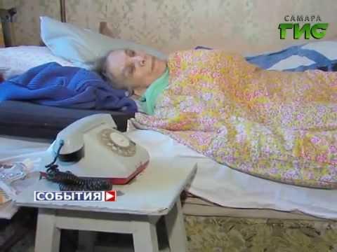 Отопление в доме, расположенном на ул. Гагарина в Самаре