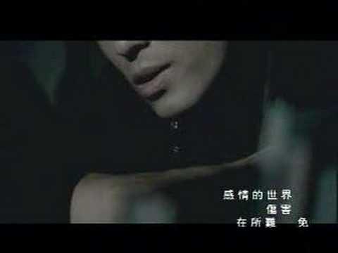MV 黄昏 Huang Hun (Dusk) by Ambrose Hsu