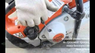 інструкція Stihl TS 400