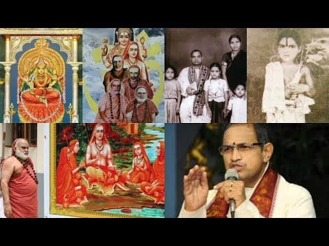 Birth Secret of Sri Bharati Tirtha ( జన్మ రహస్యం  శ్రీ భారతీ తీర్థ మహాస్వామి )