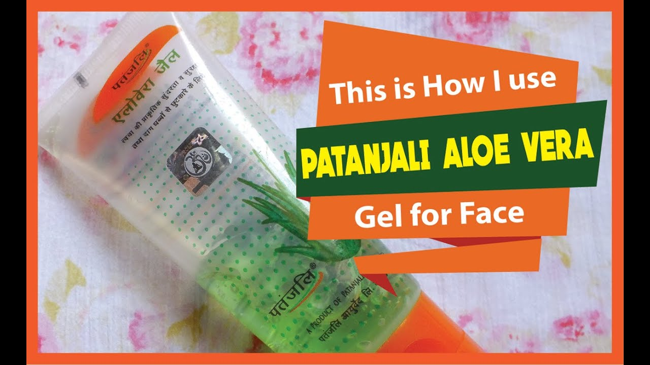 this is how i use patanjali aloe vera gel for face 2 easy ways indian mom on duty youtube. Black Bedroom Furniture Sets. Home Design Ideas