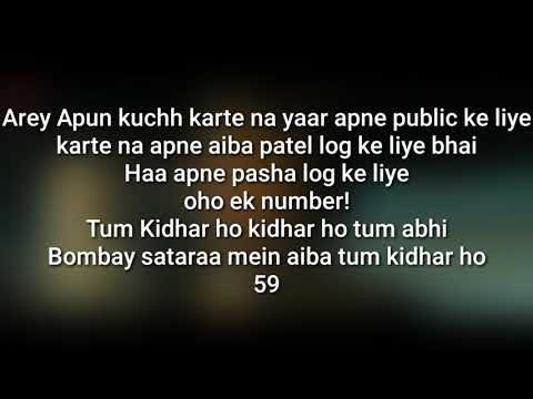 Mere Gully Mein (Full Song Lyrics) - Gully Boy | Ranveer Singh & Alia Bhatt | DIVINE | Naezy | Zoya
