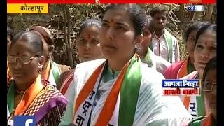 Kolhapur   Priyanka Patil   Left Career And Joined Politics